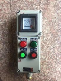 防爆按�o盒BZC51-A3D3K1就地�h程防爆操作柱