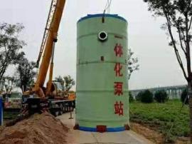 一�w化泵站 污水工程�S� 地埋式一�w化泵站成套�O��