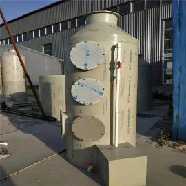 PP净化塔 酸雾废气净化塔 尾气处理装置空气净化装置
