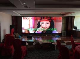 室内P3LEDbeplay体育中国官网显示屏的费用