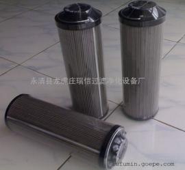 G-143*485A20汽轮机润滑滤芯