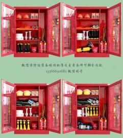 微型消防站配��8大件 消防站柜子 微型站展示柜