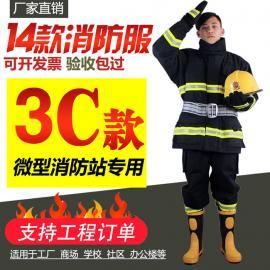 14款消防�鸲贩� 微型消防站消防服 北/京消防�鸲贩���I