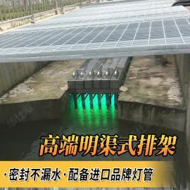 Waswell污水明渠式灯管紫外线杀菌器废水处理 紫外线杀菌消毒设备