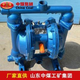 QBY-B型气动隔膜泵,QBY-B气动隔膜泵畅销