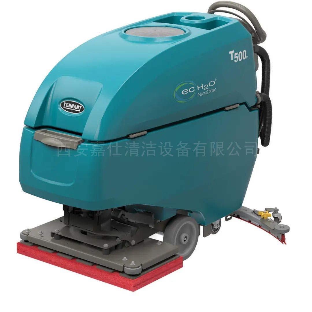 坦能T500e洗地机 电瓶双刷手推式全自动洗地机