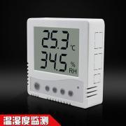 86壳液晶 温湿度变送器