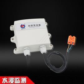 RS-SJ-N01-2 王字壳水浸传感器