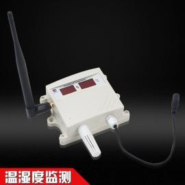 RS-WS-N01-SMG-* 壁��荡a管王字���穸茸�送器