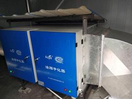 奥洁JD-12A油烟净化器 12000风量油烟净化设备环保达标
