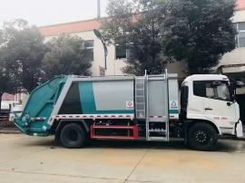 自卸式垃圾清运车厂家垃圾车生产销售