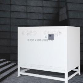 金锅生产低氮燃气模块炉 2000平供暖燃气模块锅炉立式