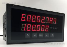 XSJD系列定量控制仪用于流量定量控制,自动给料控制数显控制仪表
