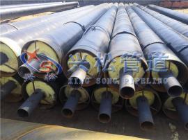 现货钢套钢蒸汽直埋保温管架空新工艺