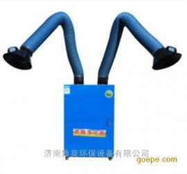 鲁泉环保单臂焊烟净化器双臂焊烟净化器移动式焊烟净化系统