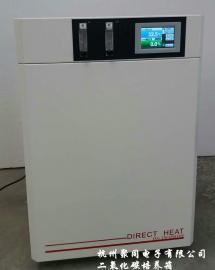 二氧化碳细胞培养箱HH.CP-T气套式