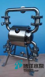 QBW-25制药,日化卫生级气动隔膜泵 食品级隔膜泵