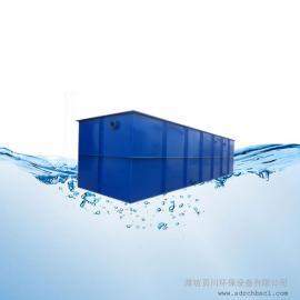 微动力生活污水处理净化设备
