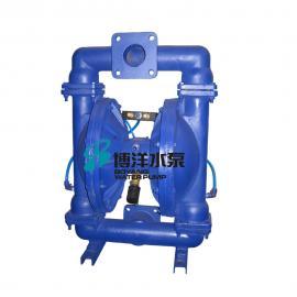 QBF-80高分子,活性炭专用气动粉体输送泵