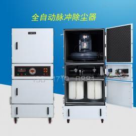 环保小型工业集尘机 1.5KW柜式吸尘器 磨床专用吸尘机
