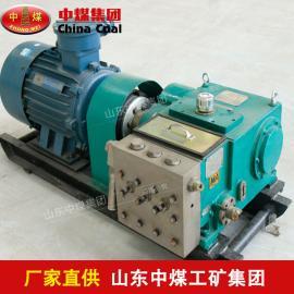 BRW200/31.5乳化液泵站,乳化液泵站货源畅销
