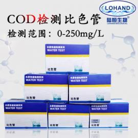 污水�理COD快速�z�y�� COD比色管化�W需氧量�y�包