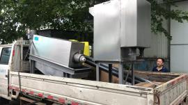 养殖污水处理叠螺式污泥脱水机,十年无故障不锈钢叠螺机