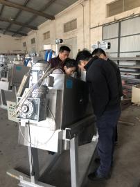 万洁不锈钢叠螺式污泥脱水压滤机WJDL-201