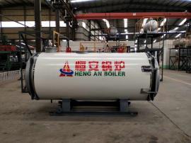 WNS卧式燃油蒸汽锅炉、燃气蒸汽锅炉、燃气蒸汽发生器