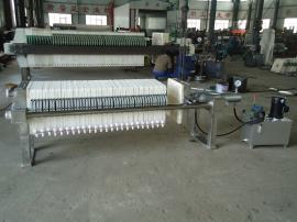 不锈钢板框压滤机,高卫生要求过滤设备