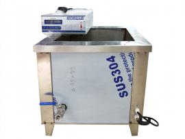 单槽超声波清洗机 中创五金件快速除油除锈除腊超声波清洗机