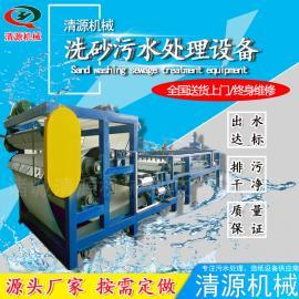 清源定制洗砂污水处理设备 洗砂场污水处理设备质量保证