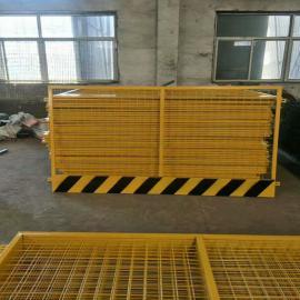 基坑护栏#竖管基坑护栏#深基坑护栏规格#黄色基坑护栏图片