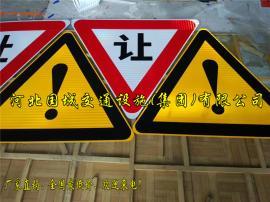 交通反光警示标志牌加工定制