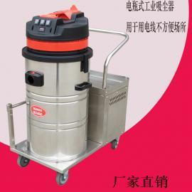 蓄电池为动力源工业吸尘器大面积场所用吸粉尘木屑颗粒吸尘设备