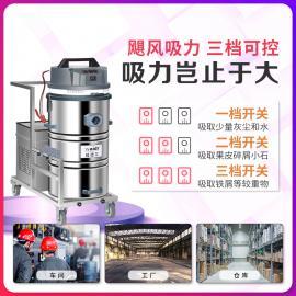 有接电瓶的吸尘器车间地面吸灰尘大吸力工业吸尘器