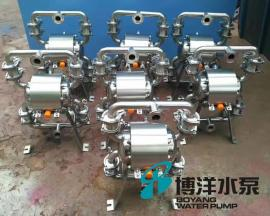 QBY-W80浆料输送气动卫生级隔膜泵 镜面抛光食品级隔膜泵