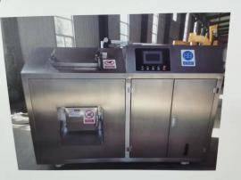 垃圾分类餐厨垃圾机器设备