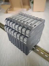一入四出信号隔离器一入三出信号隔离分配器