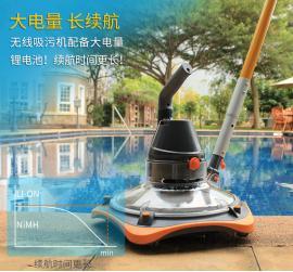 游泳池吸污机设备景观鱼池手动清洁机水下吸尘器无线吸污设备