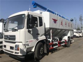 东风20方饲料车/10吨散装饲料车