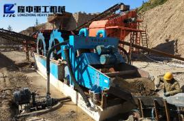 石粉洗砂机型号 石粉洗砂机原理 石粉洗砂机械