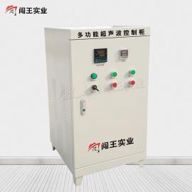 闯王超声波汽车零部件清洗机现货优惠促销中