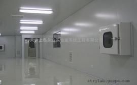 天 津洁净车间厂房/通排风气路安装/上泰荣业实验室GMP净化工程
