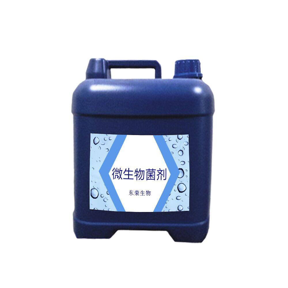 复合微生物除臭剂可用于垃圾河道除臭还可用于水产养殖促生长
