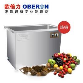 欧倍力多功能商用洗碗机 小型饭店宾馆火锅店用超声波洗碗机