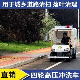 小型四轮清洗车 医院路面保洁车 单位部队垃圾桶清洁车