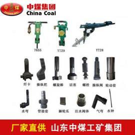 凿岩机械配件,凿岩机械配件报价低,凿岩机械配件畅销