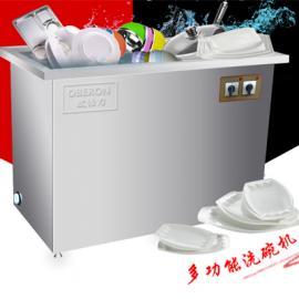 欧倍力自动商用洗碗机 海鲜水果超声波清洗机