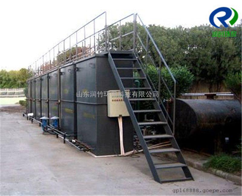 一体化大型医院污水处理系统
